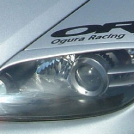 Odula Eyelids for RX8 | ROTARYLOVE